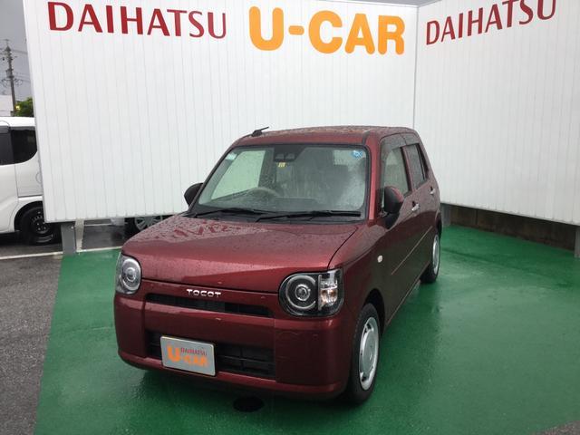 沖縄県の中古車ならミラトコット X SAIII