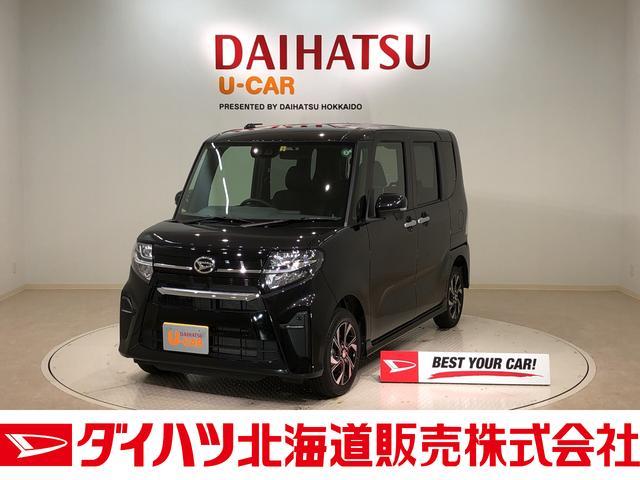 カスタムX 4WD ナビ