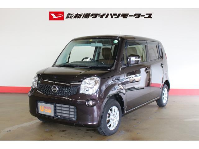 日産 X FOUR 4WD スマートキー CDデッキ 社外アルミ
