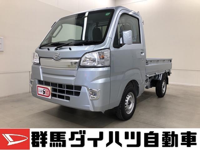 ダイハツ エクストラSA3t 元社用車 4WD 4速オートマ