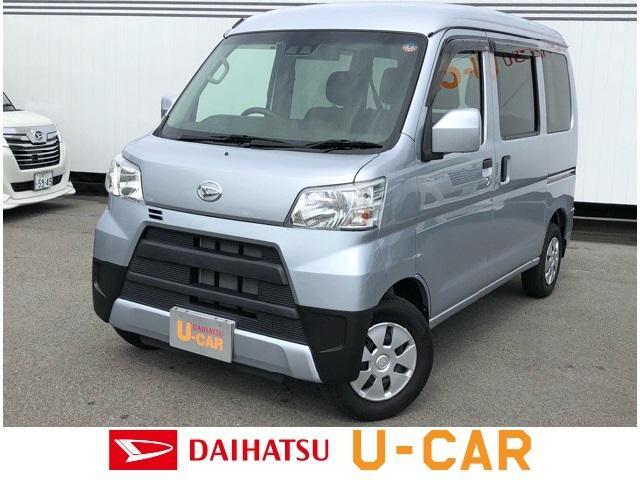 ダイハツ クルーズSAIII 2WD・AT車・CDラジオ・キーレス