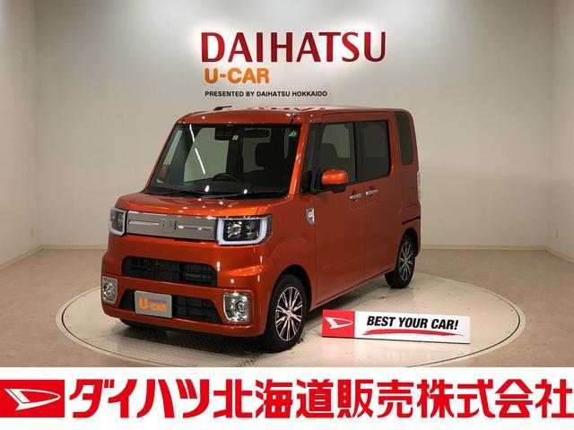 ダイハツ GターボSAIII 4WD ナビ