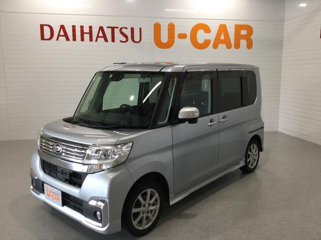 「ダイハツ」「タント」「コンパクトカー」「鹿児島県」の中古車