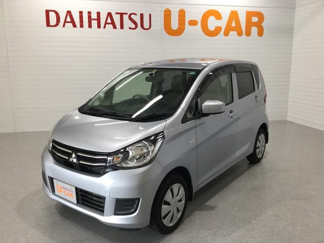 「三菱」「eKワゴン」「コンパクトカー」「鹿児島県」の中古車