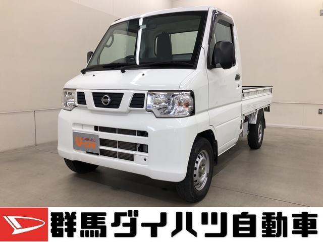 日産 SD 4WD 5速マニュアル 車検整備付