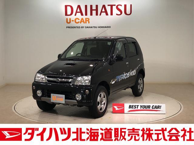 ダイハツ L 4WD ナビ