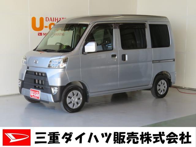 ダイハツ ハイゼットカーゴ クルーズSAIII 4WD AT車 ドラレコ ETC