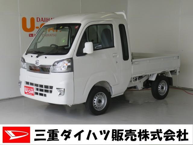 ダイハツ ジャンボSAIIIt 2WD AT LEDヘッドライト
