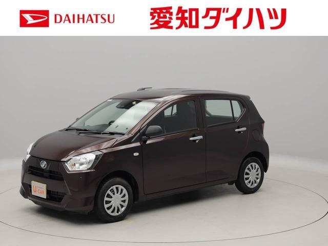 ダイハツ ミライース L SAIII 軽自動車 レーンアシスト