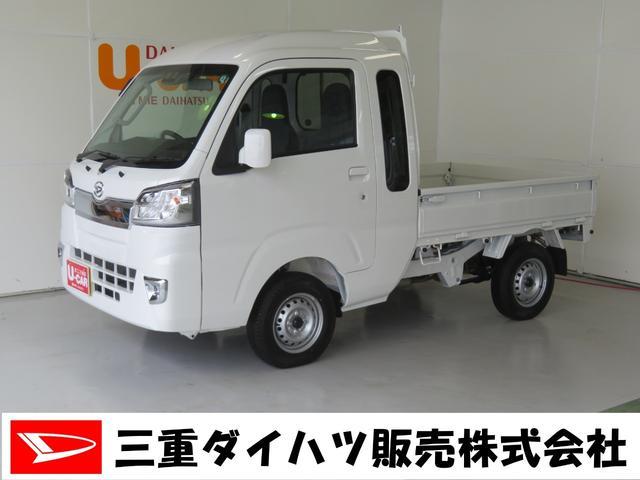 ダイハツ ジャンボSAIIIt 4WD AT LEDヘッドライト