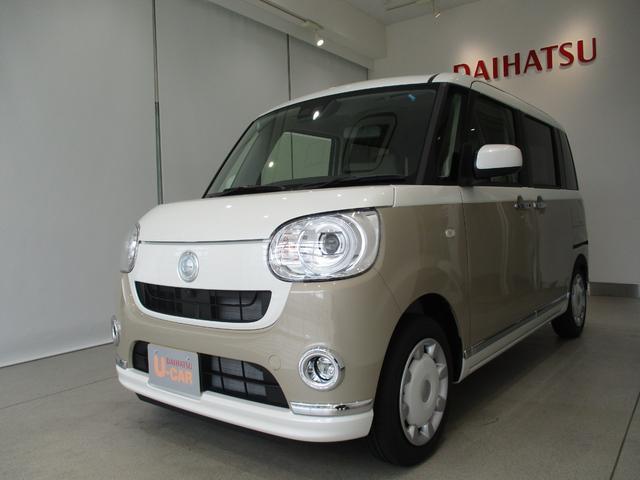 ダイハツ Gメイクアップリミテッド SAIII 届出済未使用車 LED