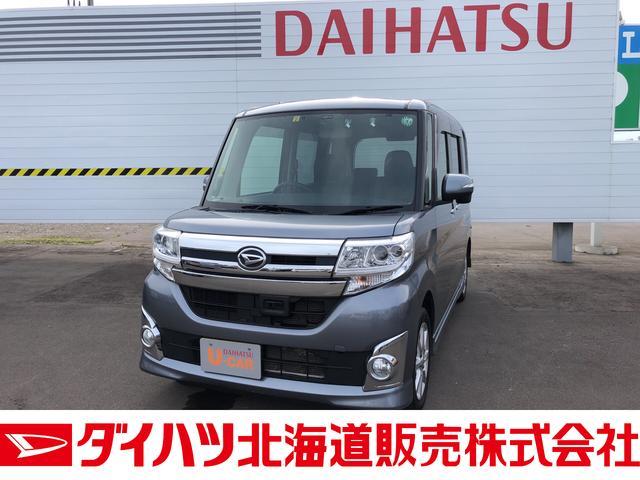 ダイハツ カスタムX SA 4WD ナビ