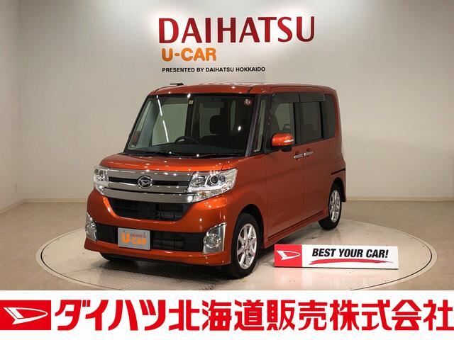 ダイハツ カスタムX 4WD ナビ