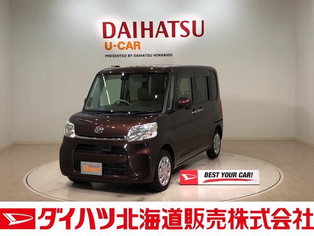ダイハツ X SAII 4WD ナビ