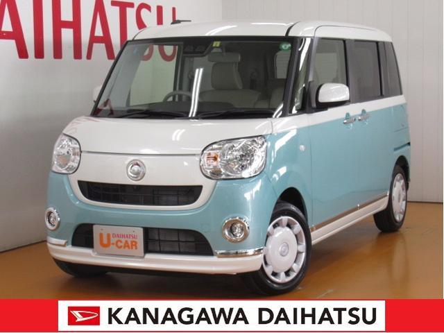 ダイハツ Xメイクアップリミテッド SAIII -サポカー対象車-