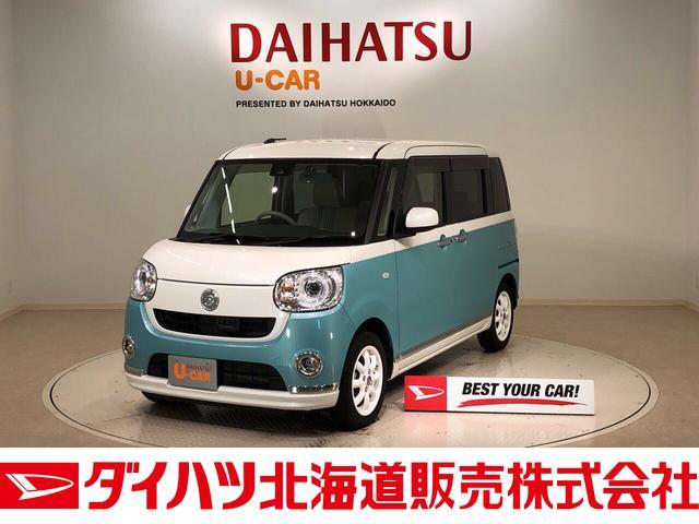 ダイハツ Gメイクアップ SAII 4WD バックカメラ