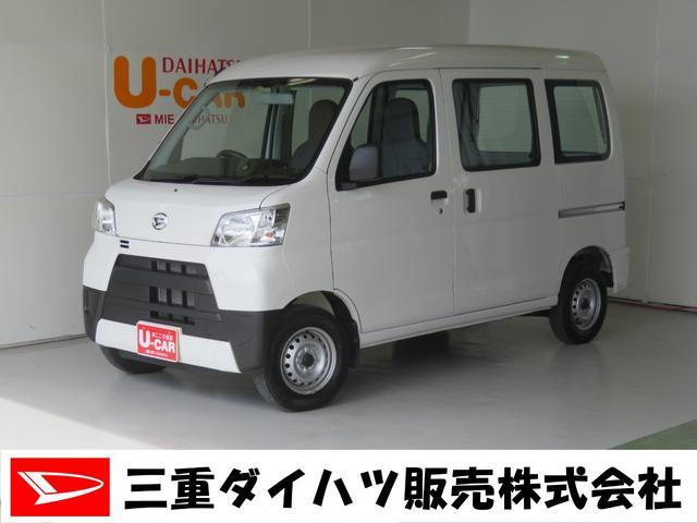 ダイハツ スペシャル 2WD AT FM/AMチューナー