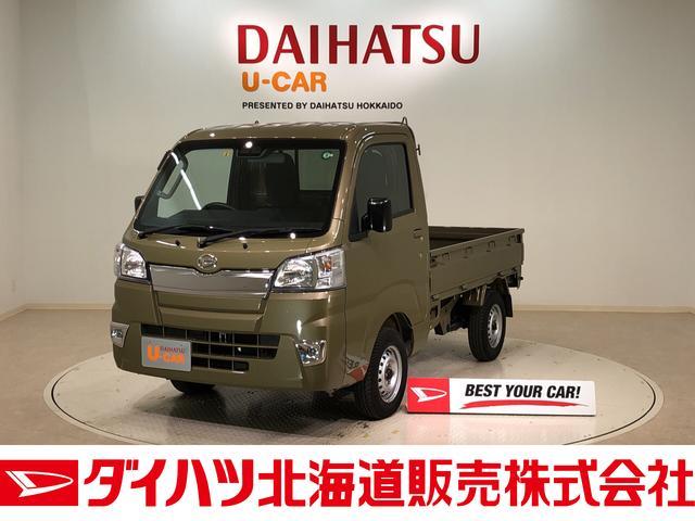 ダイハツ エクストラSAIIIt 4WD CD