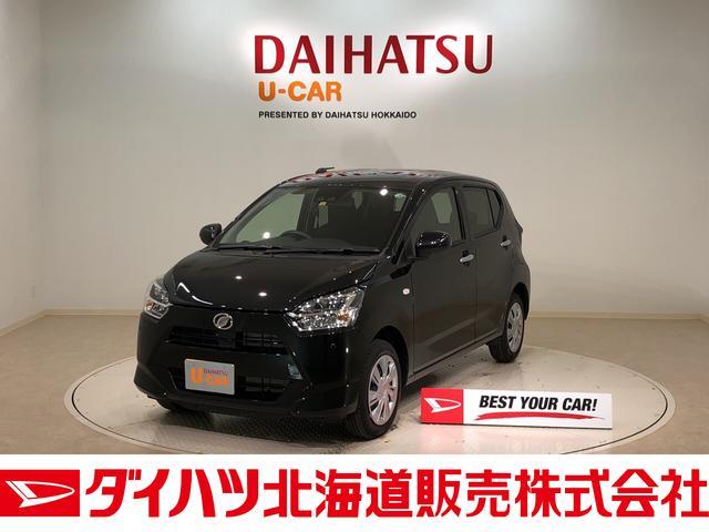 ダイハツ X リミテッドSAIII 4WD CD