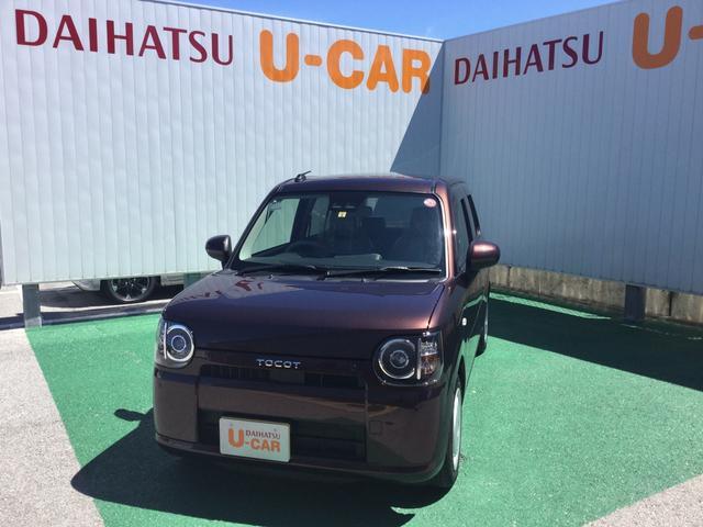 沖縄県の中古車ならミラトコット X SAIII レーンアシスト 衝突被害軽減システム オートマチックハイビーム