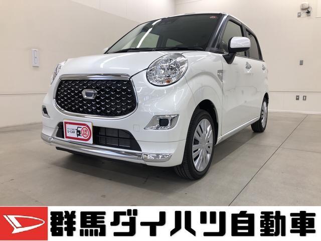 ダイハツ スタイルX SAIII 元社用車レンタカー