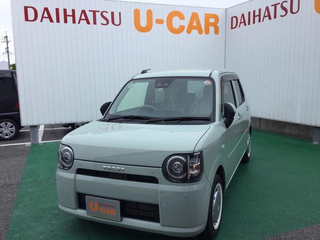 車を買うなら安心が一番!安心第一の琉球ダイハツへ!