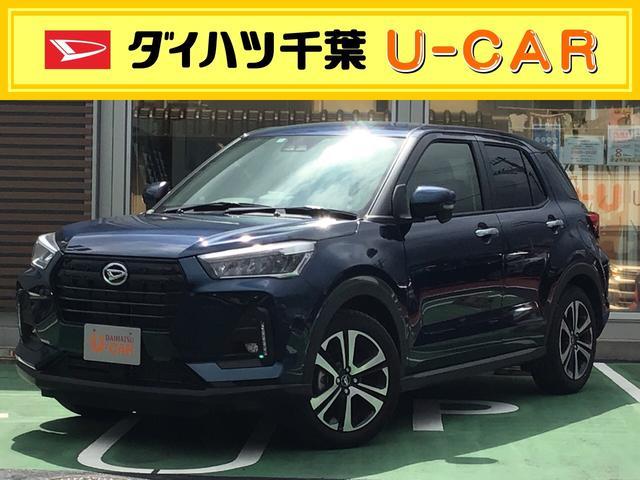 ダイハツ ロッキー G UGP 試乗車UP LEDシーケンシャルターンランプ
