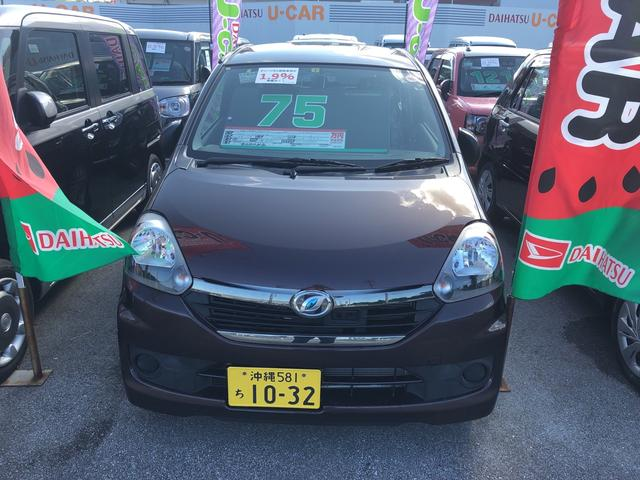 沖縄県の中古車ならミライース X リミテッドSA