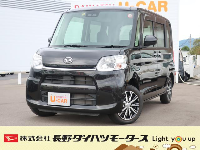 X VS SAIII 4WD ナビ パノラマモニター