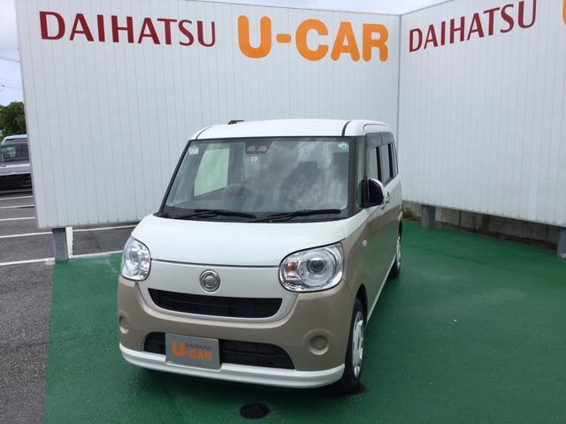 沖縄県豊見城市の中古車ならムーヴキャンバス G SAIII