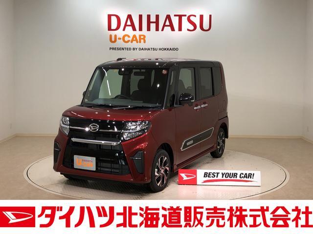 ダイハツ カスタムX 4WD