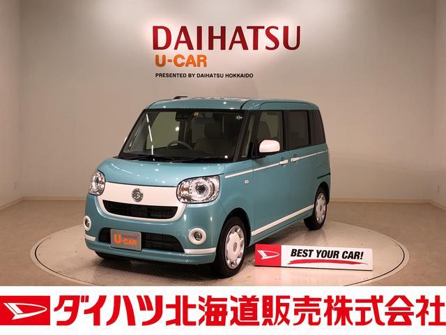 ダイハツ Gホワイトアクセントリミテッド SAIII 4WD CD