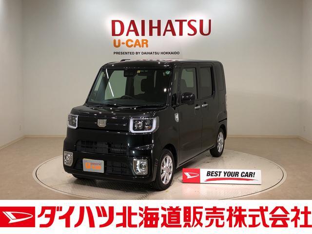 ダイハツ LリミテッドSAIII 4WD CD