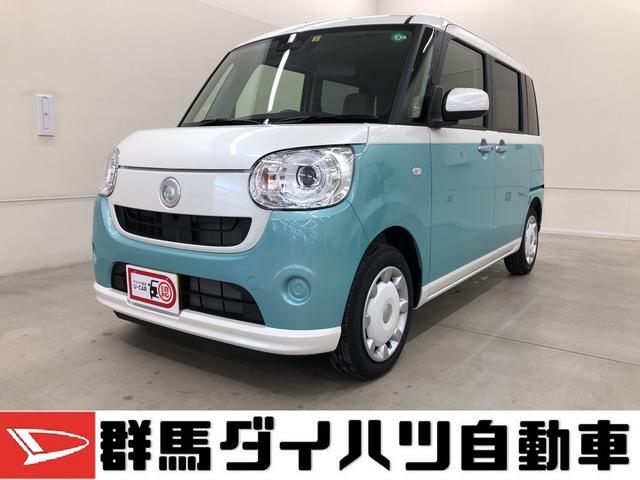 ダイハツ G SAIII 元社用車
