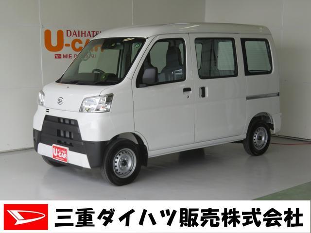 スペシャルSAIII 2WD AT FM/AMチューナー