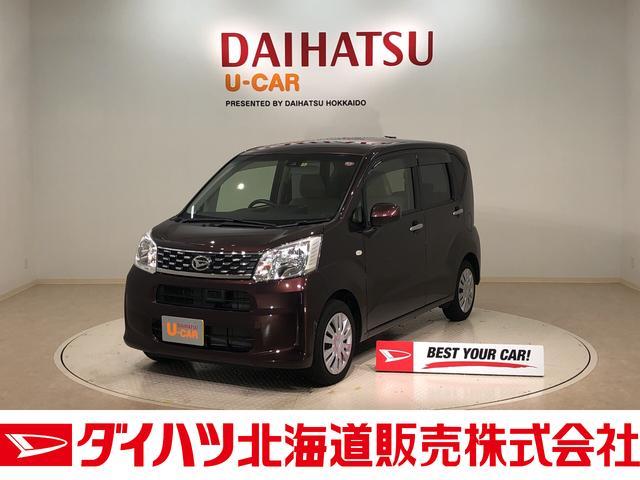ダイハツ L SAII 4WD CD