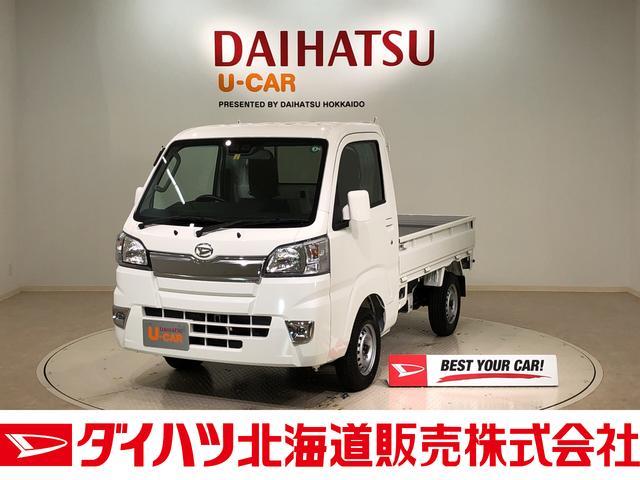 ダイハツ エクストラSAIIIt 4WD CD 5MT