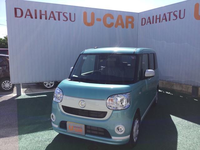 沖縄県浦添市の中古車ならムーヴキャンバス Xホワイトアクセントリミテッド SAIII