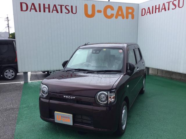 沖縄県うるま市の中古車ならミラトコット X SAIII