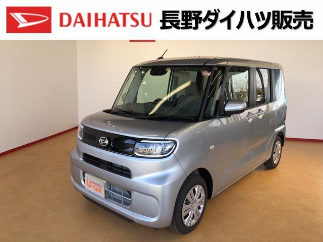 ダイハツ タント 長野ダイハツ販売認定中古車 X 安心保障整備付き