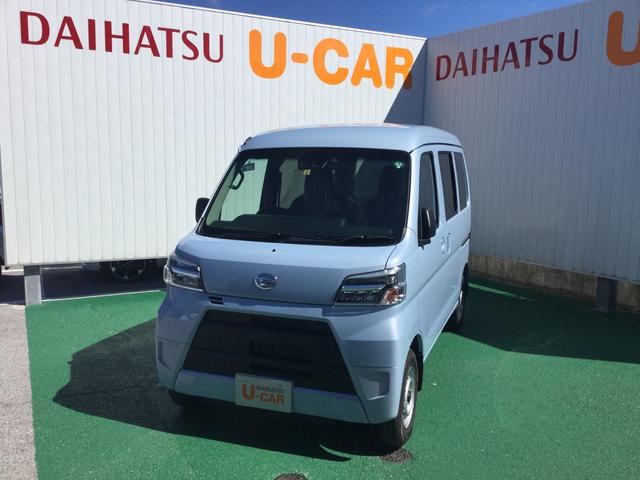 沖縄の中古車 ダイハツ ハイゼットカーゴ 車両価格 120万円 リ済別 2020(令和2)年 8km ミストブルーマイカM