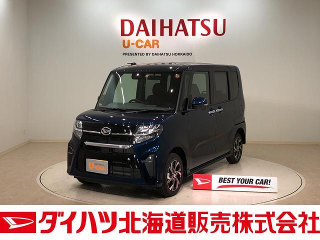 ダイハツ カスタムX 4WD CD