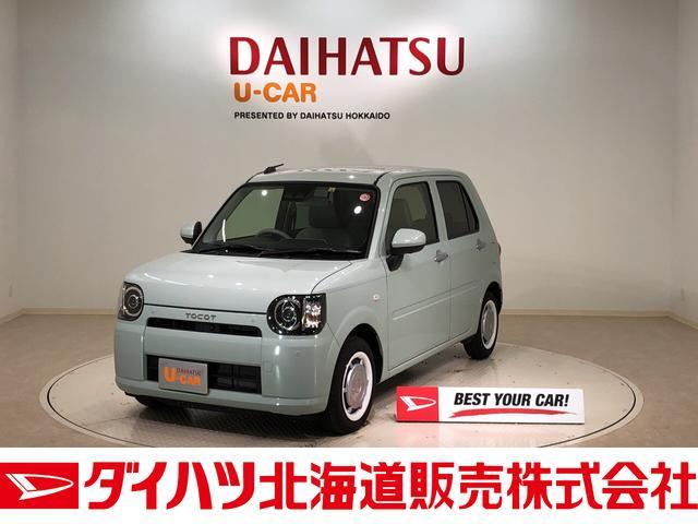 ダイハツ G SAIII 4WD CD