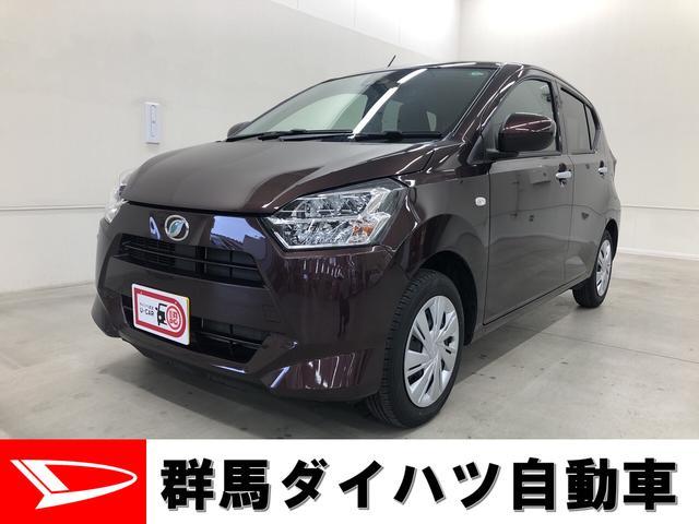 ダイハツ X リミテッドSAIII 元社用車