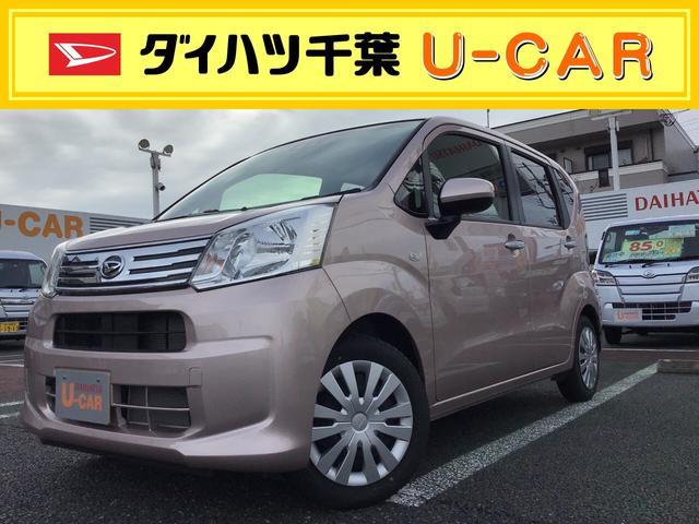 ダイハツ L SAIII キーレス 社用車UP