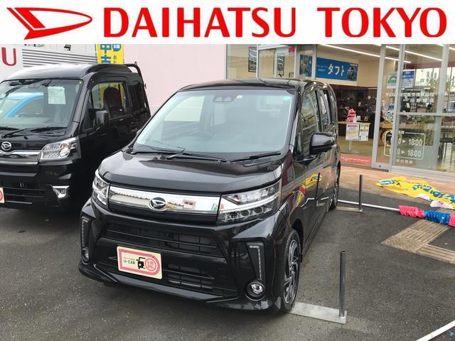 ダイハツ カスタム RS ハイパーリミテッドSAIII 純正ナビ