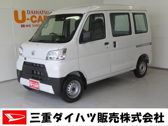 ダイハツ ハイゼットカーゴ スペシャルSAIII 4WD AT車