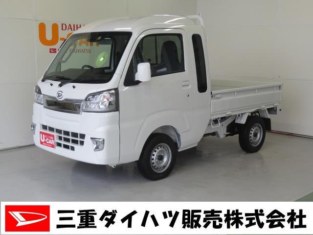 ダイハツ ハイゼットトラック ジャンボSAIIIt 4WD AT車 LEDヘッドライト