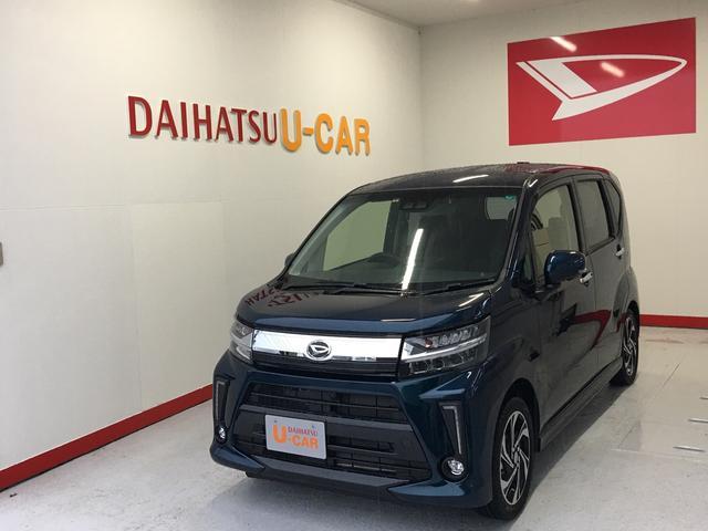 ダイハツ カスタム RS ハイパーリミテッドSAIII ナビ 保証付き