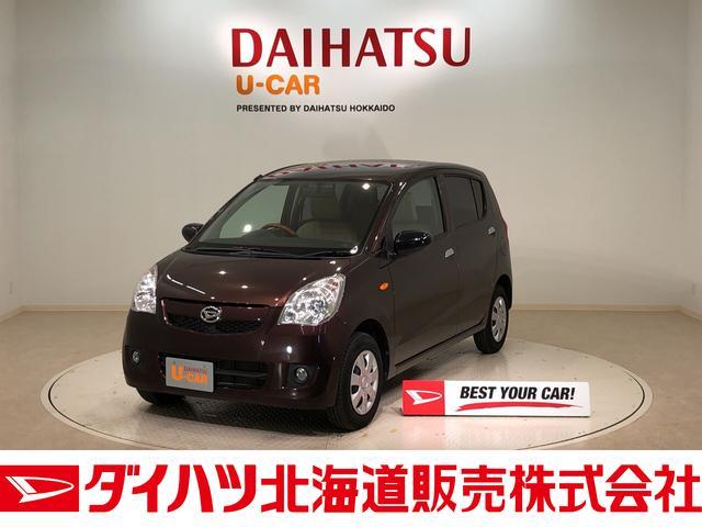 ダイハツ Xスペシャル 4WD 5MT CD